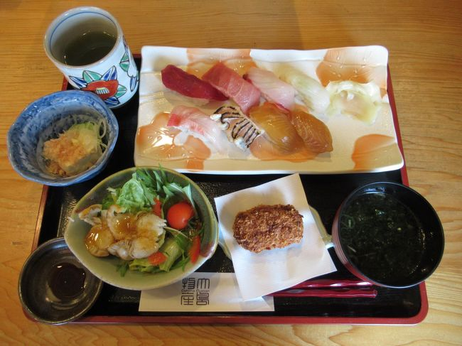 """伊豆大島元町港至近の食事処です。<br />7年前にも一度伺ったことがあるのですが、事前に調べたところ、周辺のお店の中ではここが一番 """"行ってみたいオーラ"""" を放っているようで、予約をして再訪しました。<br />今回はべっこう寿司やゴジラ寿司を含む「寿し光定食」を頂きます。"""