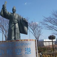 2020年2月金沢泊で金沢・輪島観光 3日目