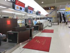 JALファーストクラスでシドニー(1)成田空港ファーストクラスラウンジ