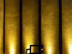 春休みの北陸親子旅3泊4日☆③ショッピングが楽しい金沢ひがし茶屋♪白磁の鼓門ラテもおすすめです('▽'r