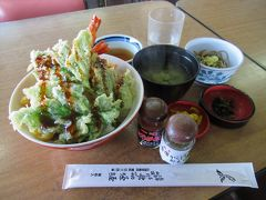 伊豆大島三原山山頂口唯一の食事処 団体客御用達「名代 歌乃茶屋」で椿天丼のランチ