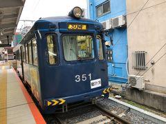 2020年2月台湾鉄道旅行1(大阪で前泊)