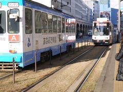 2日目 熊本の街をぶ~らぶら!水前寺公園とおてもやん!