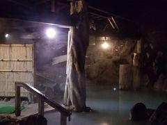 加仁湯温泉