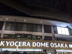 東方神起 LIVE TOUR 2019 ~XV~ @京セラ のオーラスへ♪♪