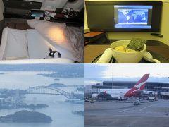 JALファーストクラスでシドニー(3)フルフラットベッドの機内とシドニー上空