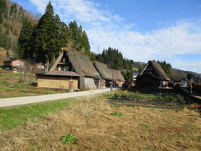 定期観光バスで、世界遺産 五箇山菅沼と白川郷へ行きました。