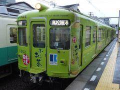 11月の夏休み14 <香川/ことでんに乗って市内探索しました>