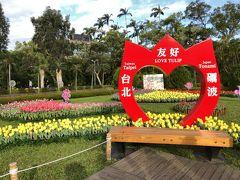 2020年2月台湾鉄道旅行5(士林官邸公園と銀河瀑布)