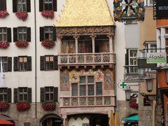 ヨーロッパ鉄道の旅2019 第3回 初めてのインスブルック The first visit to Innsbruck