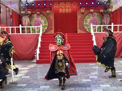 2020長崎の旅~中国雑伎