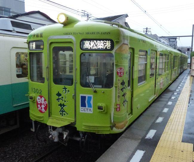 11月の夏休み13 https://4travel.jp/travelogue/11601639 からの続きです。<br /><br />女木島を出発し、高松市内を探索します。