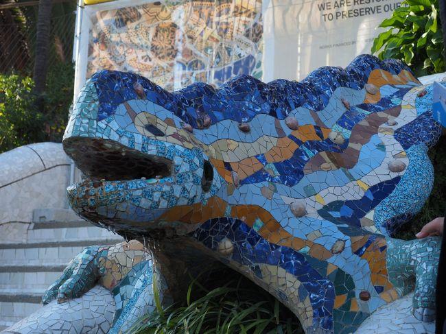 バルセロナへ【ガウディの建築と食べ歩きの旅】 3日目 グエル公園とカサ・バトリョ