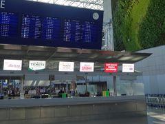 世界4周目 欧州編 夏旅は香港・ドーハ・スペイン・ドイツの旅 ⑪ドイツ(まさかのフランクフルト足止め)
