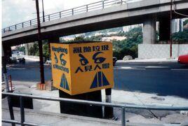 1982年 香港 1/2 :ほぼ初めての香港は暑すぎた