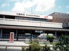 1982年 香港 2/2 :まだ国境は越えられない