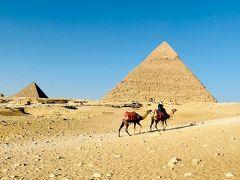"""神秘と歴史の国エジプトVol.6 エジプトのアイコン""""ギザ""""&世界遺産の歴史都市""""カイロ(前編)"""""""