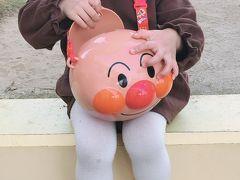 ★2歳女子が行く名古屋アンパンマンミュージアム★