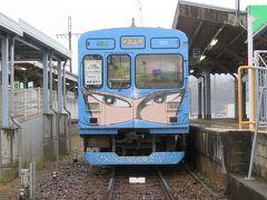 伊賀鉄道<忍者列車>で伊賀上野城下「忍者のまち」へ