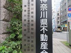 東京都市大学で宅地建物取引士試験を受験し合格、登録実務講習を受講し登録に至る合格体験記