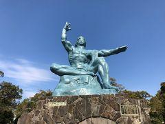 長崎ひとり旅4<平和公園と出島>