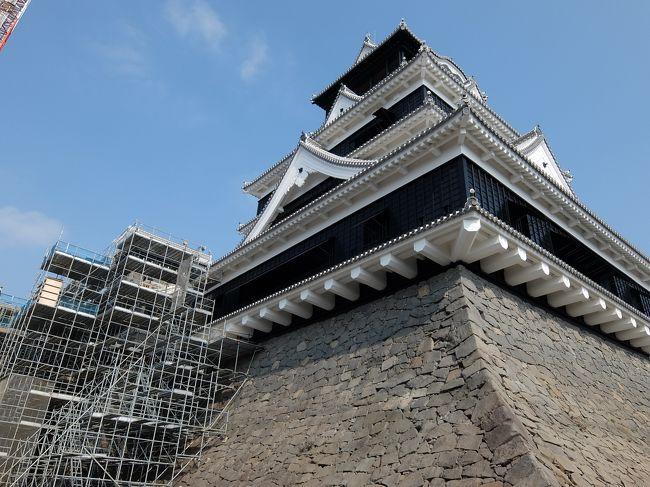 震災後、一歩ずつ復興に向けて進んでいる熊本城。<br />2019年10月から始まった日曜日だけの一般公開に行ってきました。そして同年9月にできたサクラマチクマモトも。<br />城のある街は楽しいですね。<br /><br />一日も早い復興を。<br />4月からの一般公開第2弾も楽しみです。