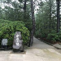 2019年10月、加賀国巡り�雨が降る中、安宅の関を訪ね、山中温泉でくつろぐ
