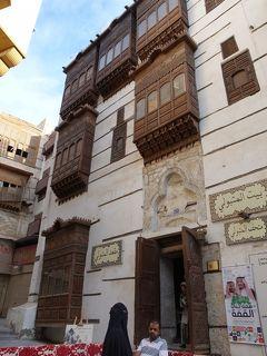2020年2月滑り込みでサウジアラビアその2~ジェッダ旧市街をそぞろ歩き