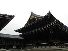東本願寺付近を早朝散歩◆JOECOOLの誕生日記念で京都へ《その2》