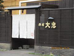 宮城復興割にて遠刈田温泉の旅