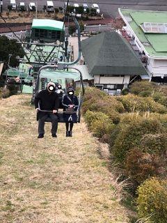jijidaruma大室山上でビビりまくり