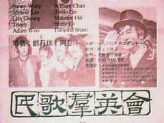 1980年 ロンドン、ついでに香港 1/3: やっぱりパリにも行ってたか…