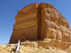 2020年2月滑り込みでサウジアラビアその4~これが見たかったマダイン・サレ