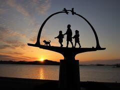 吉川広家が縄張りした米子城登城と湊山公園散策、そして中海に沈む夕陽を観る。