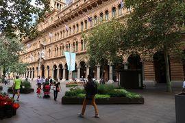 初めての南半球 オーストラリア・シドニーへの旅6日間 その2 (サーキュラーキーからタウンホールへ)