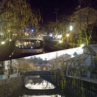 【風情のある街並】16歳のひとり旅4日間!山陰東トレース旅! その7 城崎温泉夜と朝!