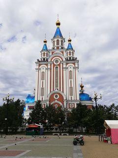 弾丸ロシア1909 「シベリア鉄道でアムール川沿いにある極東ロシア第一の都市にやってきました。」   ~ハバロフスク~