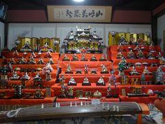 松平三万二千石の城下町杵築で開催中のひいなめぐりに行って来ました(*^-^*)♪