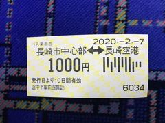 2020長崎の旅