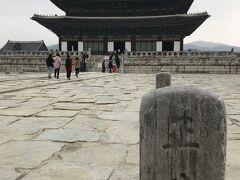 ある意味ドキドキの韓国旅行。第1話ソウル編