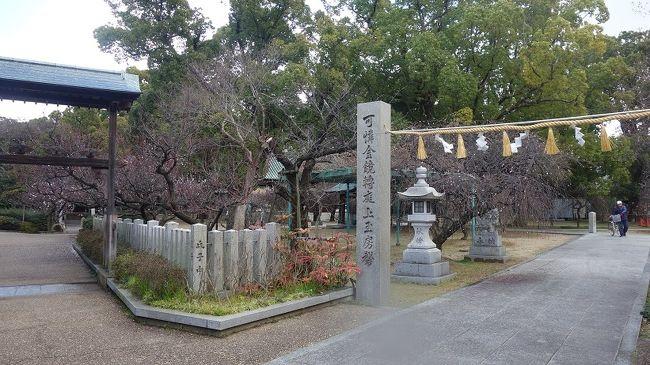 ブログを通じて今やリアルでもお付き合いのある「**た」さんの記事、これに触発されて松原市の屯倉神社へ観梅に出掛けるも、桜に後ろから押されたた様に梅の花が散った観梅となりました。まあ、盛りの写真を見て記録に留め来年の目標にするのが普通でしょう・・・と自分ながら呆れ、霰舞う中を大和川を渡河してキャンパスに無事帰還の巻です。