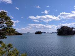 仙台・松島への旅② 松島の今をみる