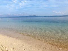 冬の沖縄本島4日間 ~2日目~