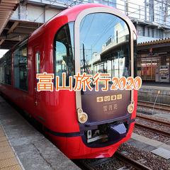 3】日本海を走る銀朱色の豪華列車に乗りたくて〈えちごトキめきリゾート雪月花に乗車〉終