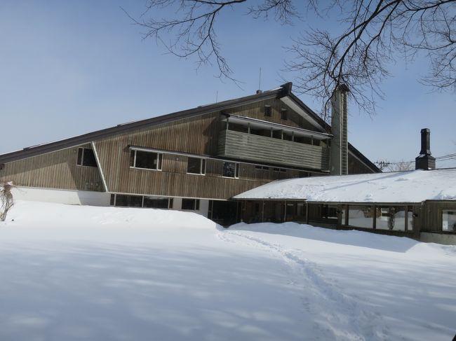2019年の夏に一人で泊まってとてもよかった裏磐梯のホテリ・アアルト<br />2月の週末に夫婦でのんびり雪を見に行ってきました。<br />暖冬で雪が少ないとはいえ、さらさらのパウダースノーを楽しめてよかった♪