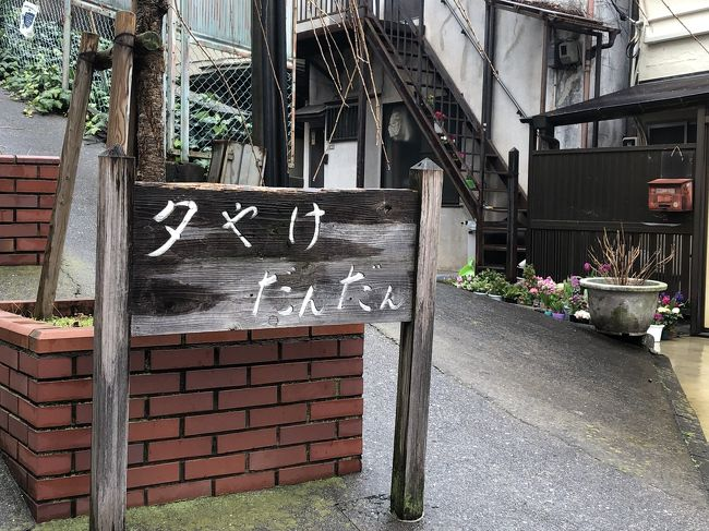最近歩いてないなぁ~<br />雨の予報でしたが、上野不忍池から谷中銀座までお散歩してきました。<br />小雨のせいか、思ったより写真ありませんが?ちょっと運動不足解消できました。<br />