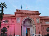ツアー参加でエジプトへ6 アレキサンドリア、エジプト考古学博物館
