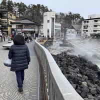 癒しの草津温泉 HOTEL VILLAGE