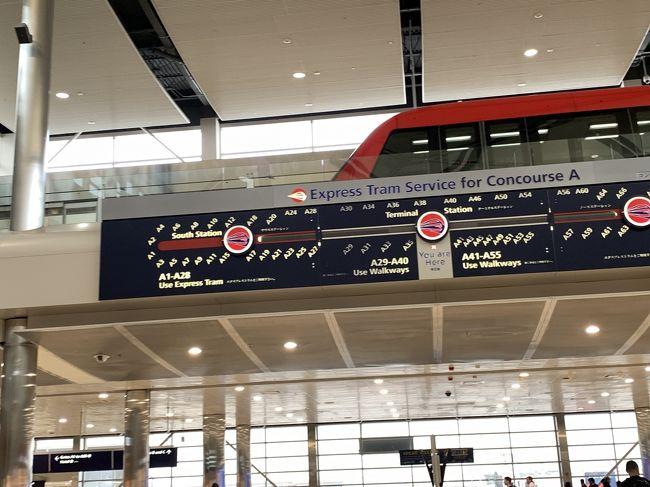 帰国前、AAが日本便の一部運休を決めていたので、デルタも何れと思うと、帰国が心配になった。空港で搭乗を待って居る時にデルタの減便の連絡があったが、DTW/東京線は減便対象では無かった。