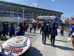 【2020】Jリーグ開幕戦 アウェー観戦 横浜遠征 旅行記【日帰り】